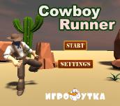 Hra - Cowboy Runner